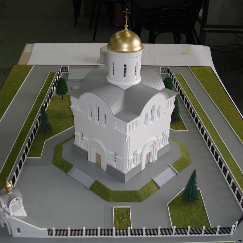 Как сделать храма макет